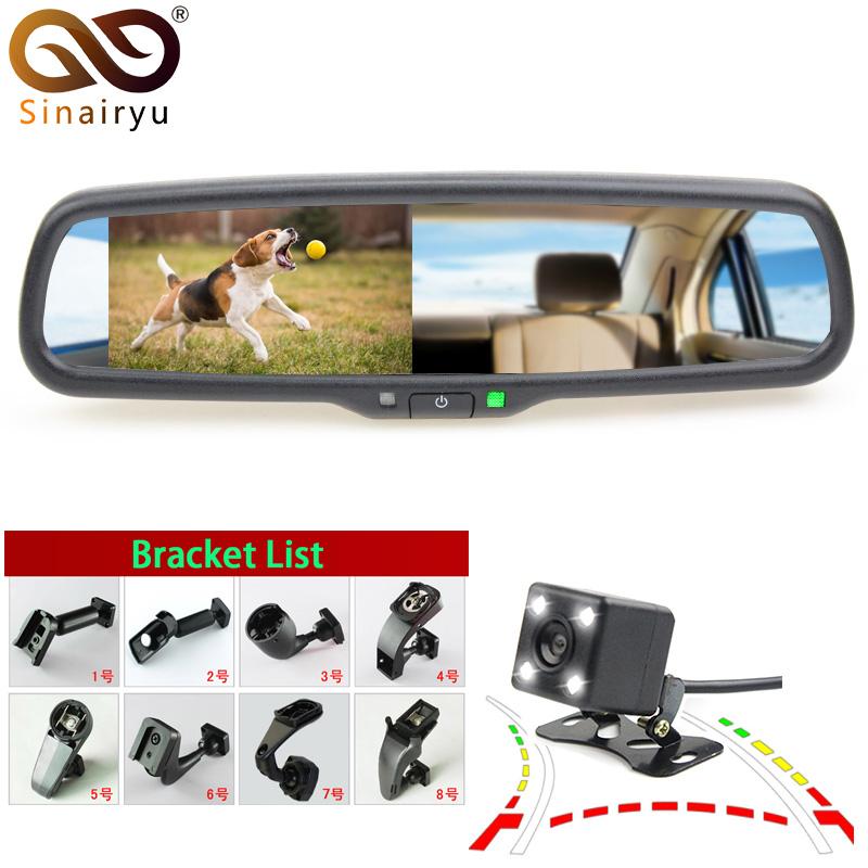 [해외]Sinairyu 지능형 다이나믹 자동차 윈드 스크린 후면보기 미러 모니터 자동차 브래킷 MonitorTrajectory 트랙 리버스 카메라/Sinairyu Intelligent Dynamic Car Windscreen Rear View Mirror Monitor