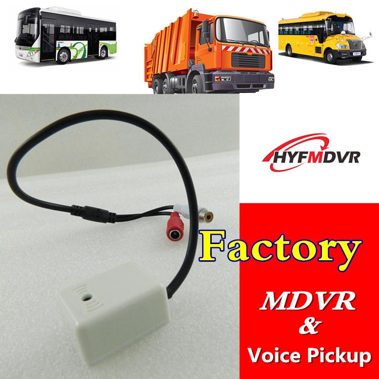 [해외]높은 충실도 픽업을보안 모니터링 픽업 차량 모니터링 레코더 화이트 공장 직접 판매/Security monitoring pickup vehicle monitoring recorder for high fidelity pickup white factory direct