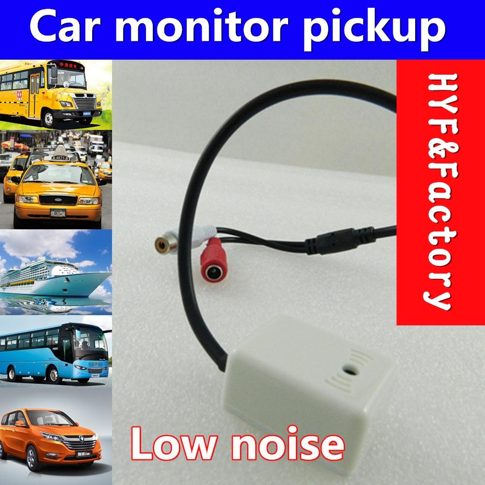 [해외]고음질 픽업 소형 음향 수집 장치 저잡음 고감도 레코더 보안 감시 사운 더 수집/High-fidelity pickup Small-sized sound collector Low-noise High-sensitivity recorder Security Surveil