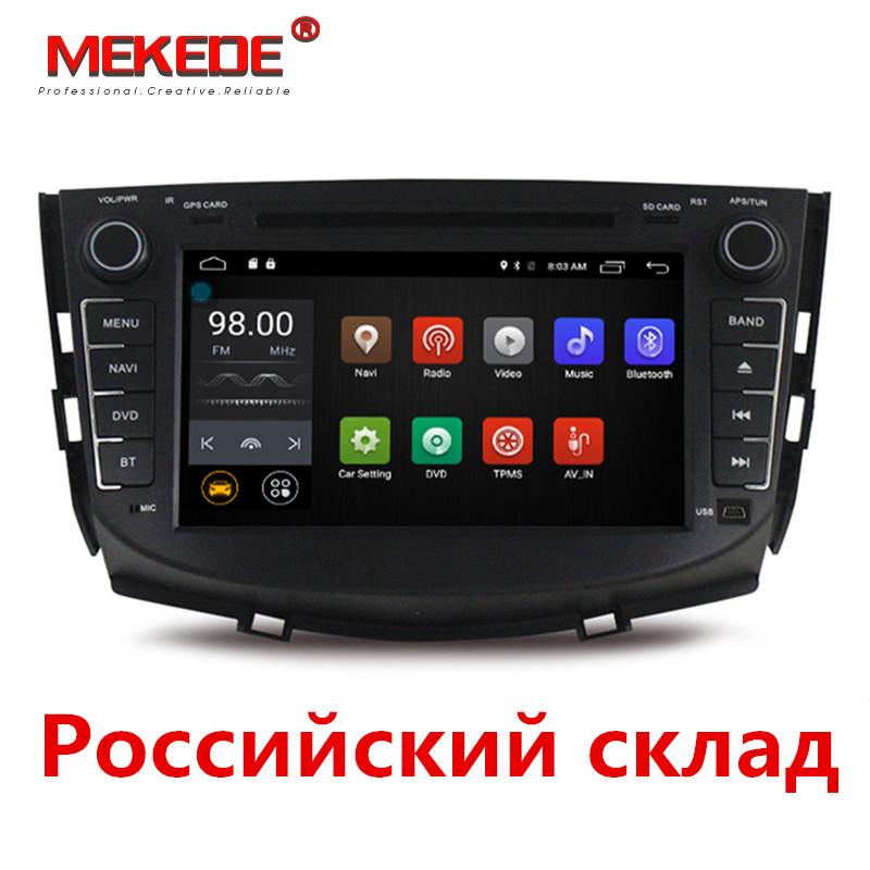[해외]?8 & amp; 7.1 차량용 DVD 플레이어 멀티미디어 라디오 오디오 LIFAN X60 SUV X60 2011-2012GPS 네비게이션 4G 와이파이/ 8& 안드로이드 7.1 Car dvd player multimedia radio audio for