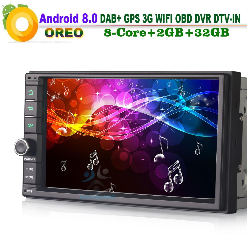 [해외]2 Din 7 & Universal DAB +? ? ???? ?? 8.0 토 Navi DVB-T2 DVR 3G USB BT Autoradio 3G RDS 자동차 스테레오 GPS MP3 블루투스 OBD2/2 Din 7&Universal DAB+ 안드로이드