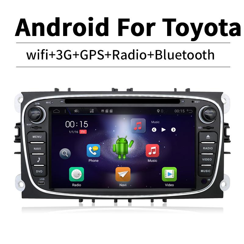 [해외]자동차 라디오 4G SIM? ? ???? ?? 7.1 포드 초점을쿼드 코어 자동차 dvd gps 선수 Mondeo GalaxyWifi BT 라디오 2GB RAM 1024 * 600 RDS/Car Radios 4G SIM 안드로이드 7.1 Quad Core car
