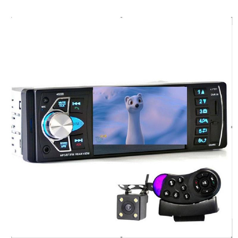 [해외]자동차 라디오 Mp3 MP5 DVD 플레이어 블루투스 자동차 스피커 1 din SD / USB / TV 오디오 원격 ControlRear보기 카메라/Car Radio Mp3 MP5 DVD Player Bluetooth Car Loudspeaker autoradi