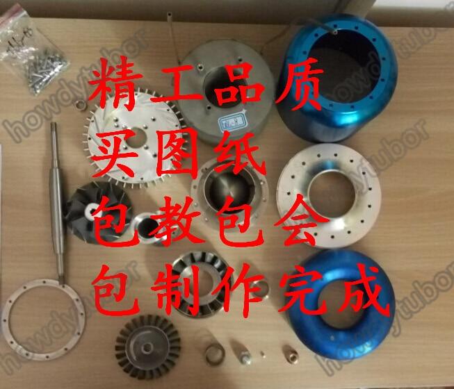 [해외]controller and all other parts for Roque Versolato/controller and all other parts for Roque Versolato