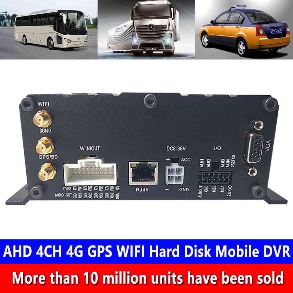 [해외]Low voltage protection monitoring host system AHD 4CH 4G GPS WIFI hard disk mobile hard disk recorder private car / bus / truck/Low voltage protec