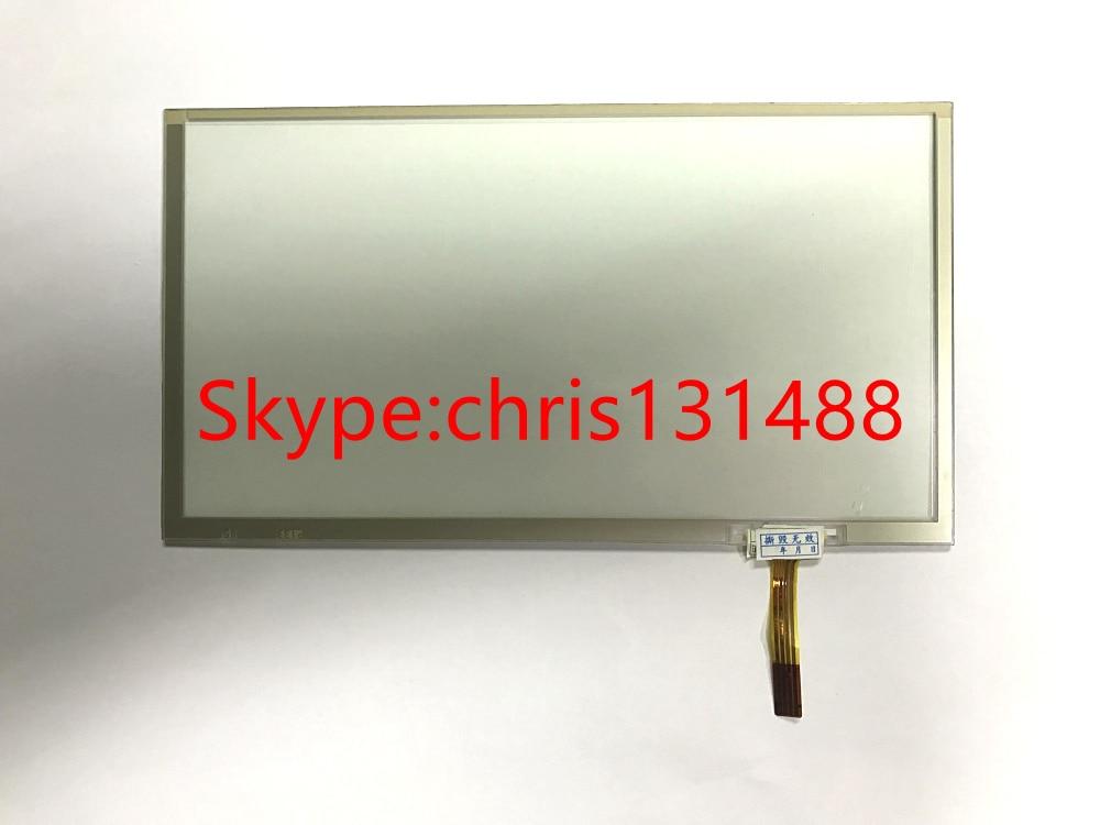 [해외]Original new 6.1 inch touch panel digitizer LQ061T5DG01F LQ061T5D for 2014 toyotta camry Car GPS/DVD Navigation 2pcs/Original new 6.1 inch touch p