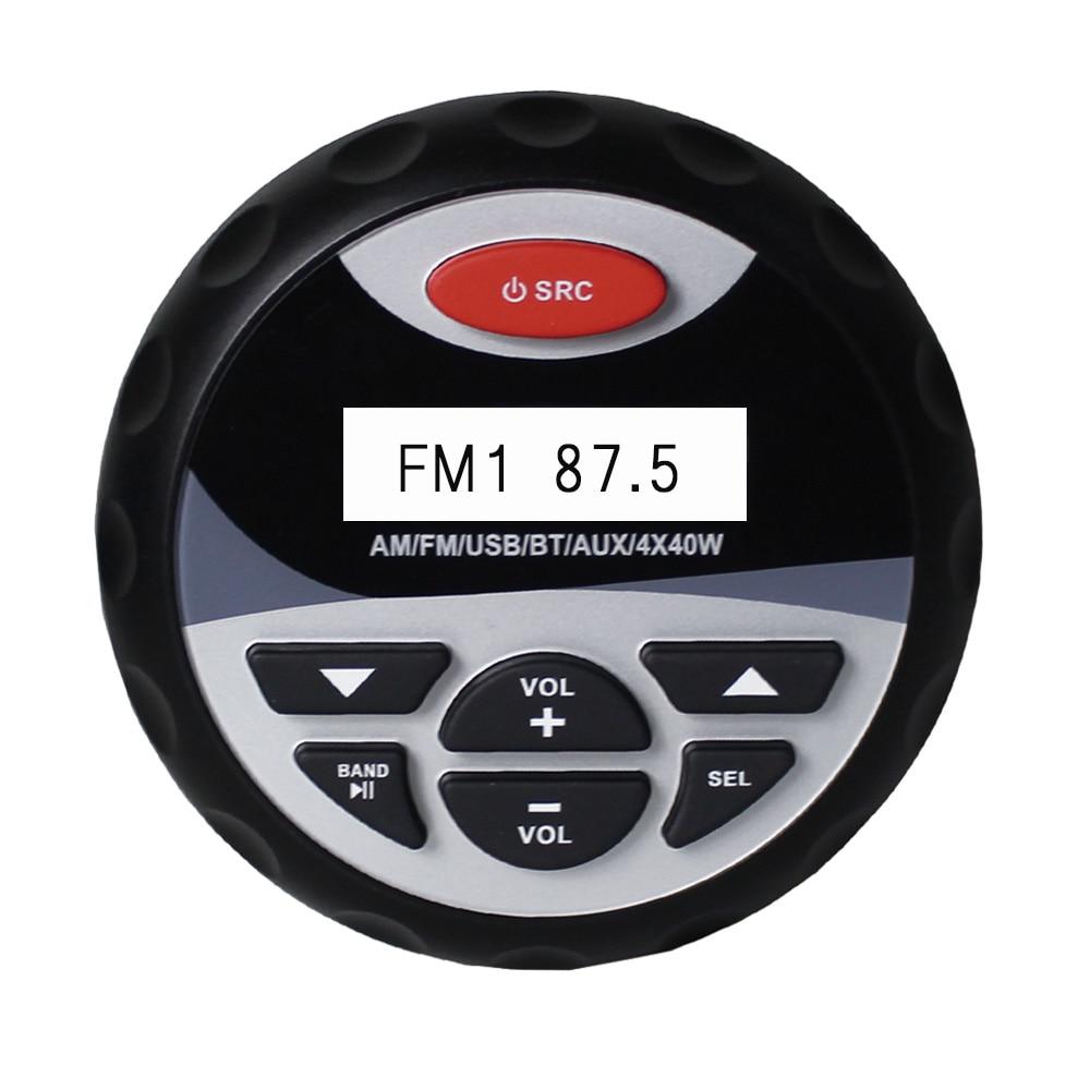 [해외]Marine Waterproof Bluetooth Stereo Radio Audio FM AM Receiver MP3 Player Sound System AUX USB For Motorcycle Boat SPA UTV ATV /Marine Waterproof B