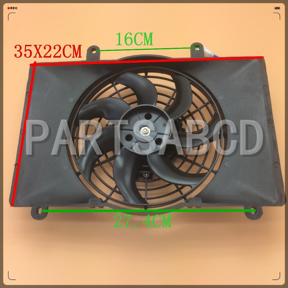 [해외]어 500CC 660CC 700CC ATV 쿼드 UTV 라디에이터 냉각 팬/Chinese 500CC 660CC 700CC ATV Quad UTV Radiator Cooling Fan