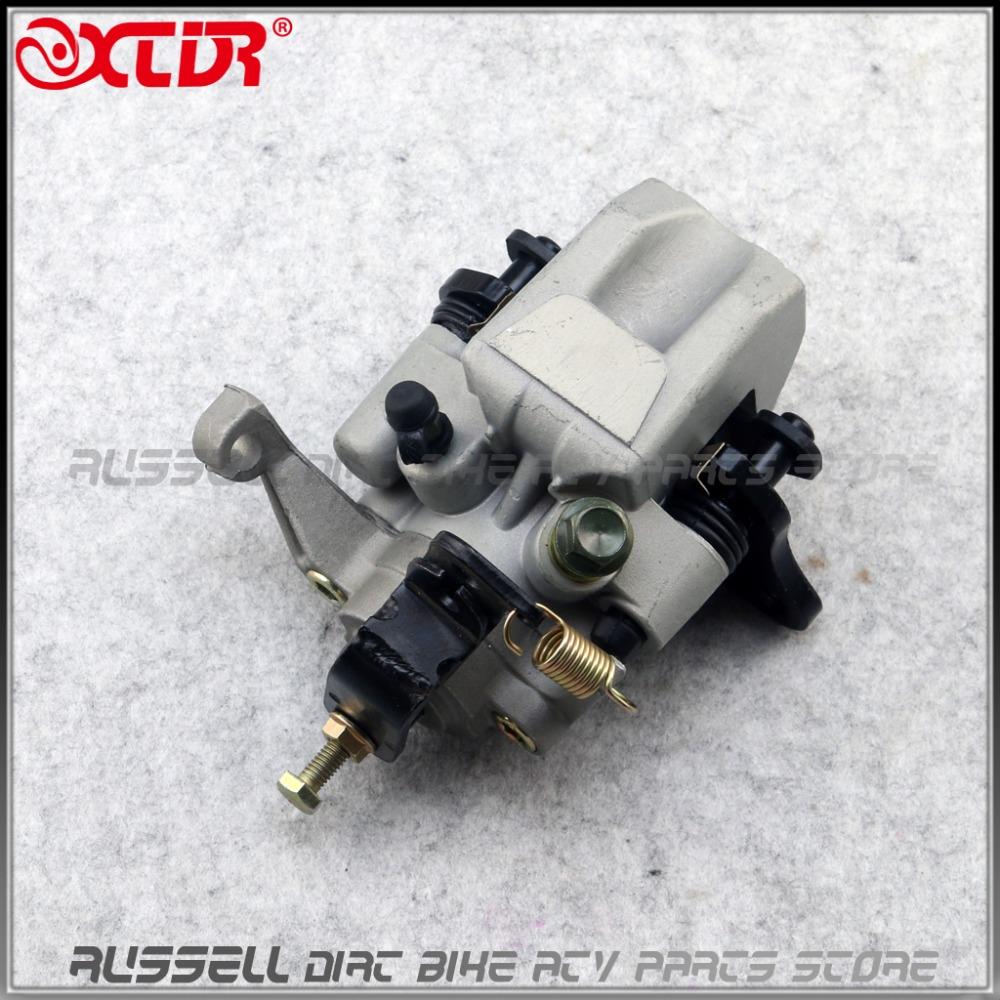[해외]EGLMOTOR ATV 250CC 300CC EGL ATV 용 후방 마스터 실린더 금속 유압 브레이크 펌프/Rear Master Cylinder Metal Hydraulic Brake Pump For EGLMOTOR ATV 250CC 300CC EGL ATV