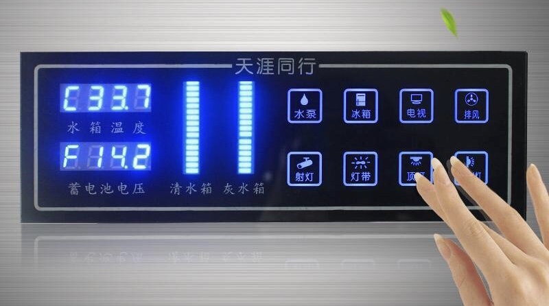[해외]터치 컨트롤 패널 수위 표시기 전압계 RV 액세서리 12V/touch control panel water level indicator voltemter RV accessories 12V