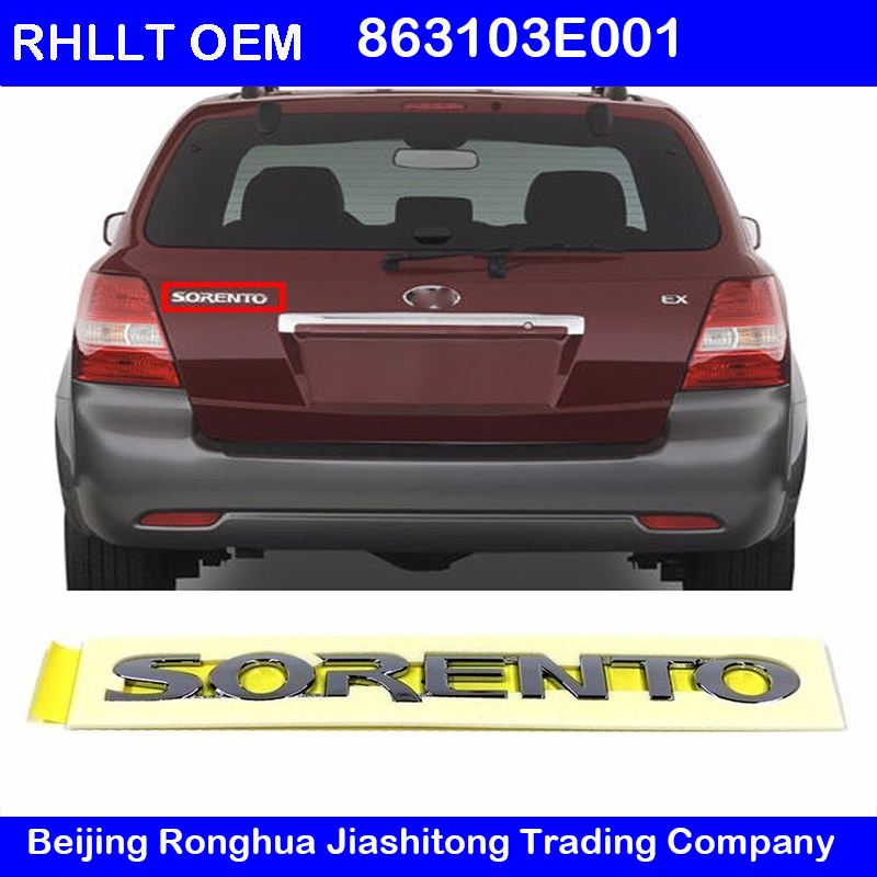 [해외]863103E001  OEM 및 Sorento & 트렁크 엠 블 럼 기아 2003-2009 Sorento 86310-3E001에 대 한/863103E001 for Genuine OEM &Sorento& Trunk Emblem for Kia 2003-200