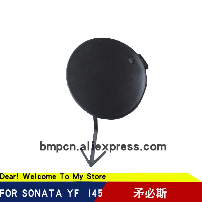 [해외]865173S500 소나타 용 앞 범퍼 바 후크 캡 슈트 YF I45 2011-2013/865173S500  FRONT BUMPER BAR HOOK CAP SUITS for sonata YF  I45 2011-2013