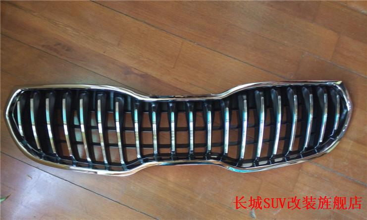[해외]트림 레이싱 그릴 주위에  원래 ABS 크롬 프론트 그릴은 2013 기아 K3 트림/Free shipping Original ABS Chrome Front Grille Around Trim Racing Grills Trim For 2013 KIA K3