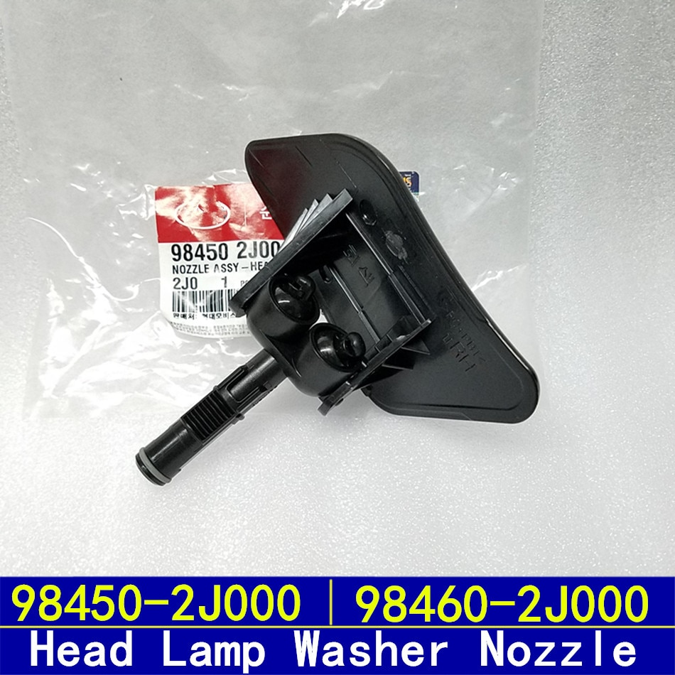 [해외]모하비 Borrego 08-13 OEM 헤드 램프 와셔 노즐 984502J000 984602J000/Mohave Borrego 08-13 OEM Head Lamp Washer Nozzle 984502J000 984602J000