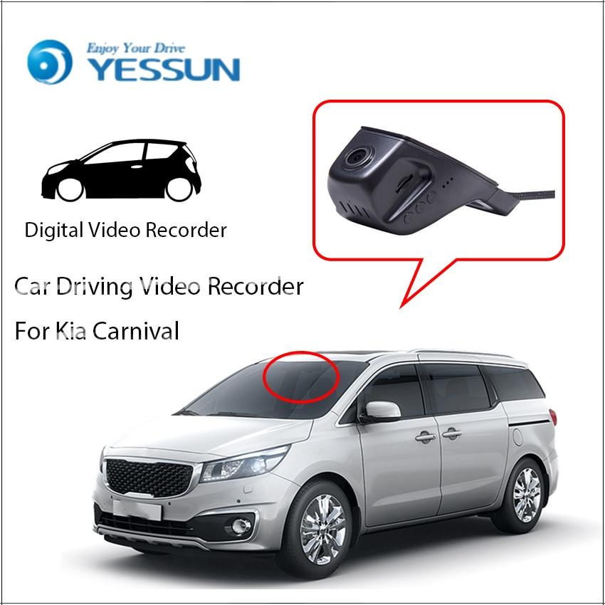[해외]YESSUN 아니 역방향 주차 카메라 자동차 DVR 디지털 비디오 레코더 기아 카니발 - 전면 카메라 대시 블랙 박스 HD 1080P/YESSUN Not Reverse Parking Camera Car DVR Digital Video Recorder For Ki