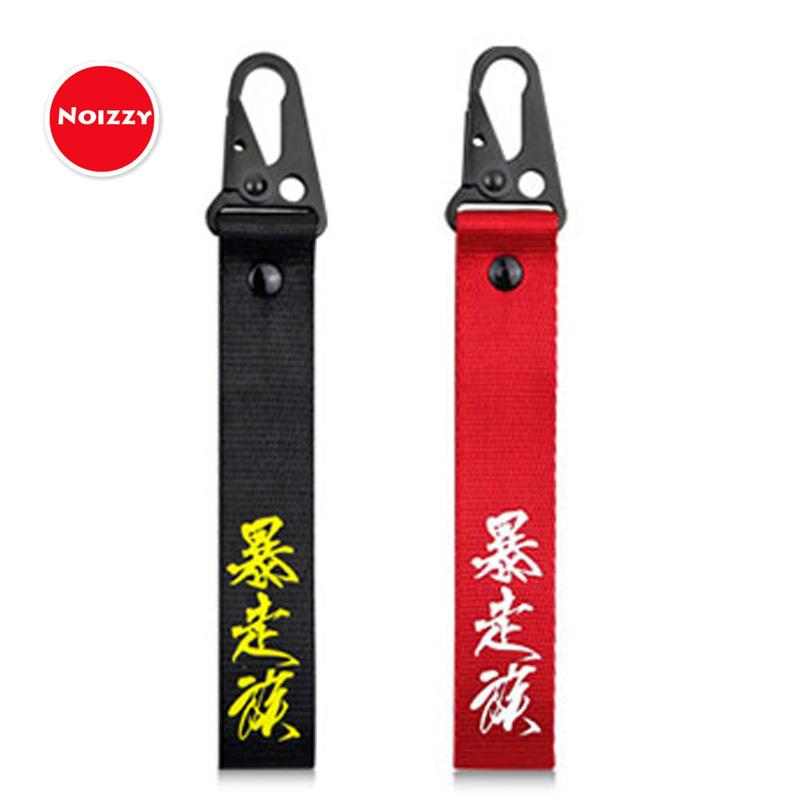 [해외]Noizzy Bosozoku 패션 자동차 키 체인 일본 금속 자동 키 액세서리 키 링 블랙 레드 손목 끈 오토바이 키 홀더/Noizzy Bosozoku Fashion Car Keychain Japan Metal Auto Key Accessories Key Rin