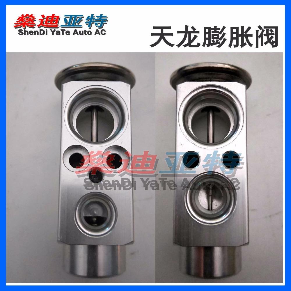 [해외]Dongfeng Tianlong, 천진, 허큘리스에 대한 ShenDi YaTe 자동 AC 자동차 에어컨 증발기 확장 밸브 알루미늄 밸브/ShenDi YaTe Auto AC Car air conditioning evaporator expansion valve al