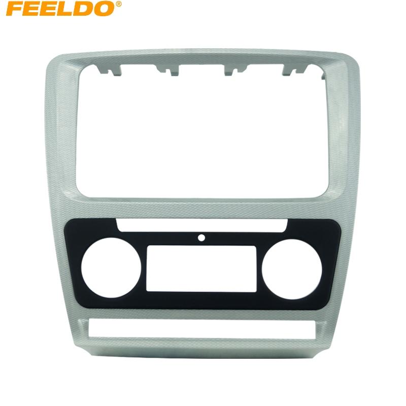 [해외]FEELDO 실버 카 라디오 스테레오 2DIN Fascia 패널 리필 프레임 Facia Trim 설치 Skoda Octavia (1013) 용 마운트 키트/FEELDO Silver Car Radio Stereo 2DIN Fascia Panel Refitting