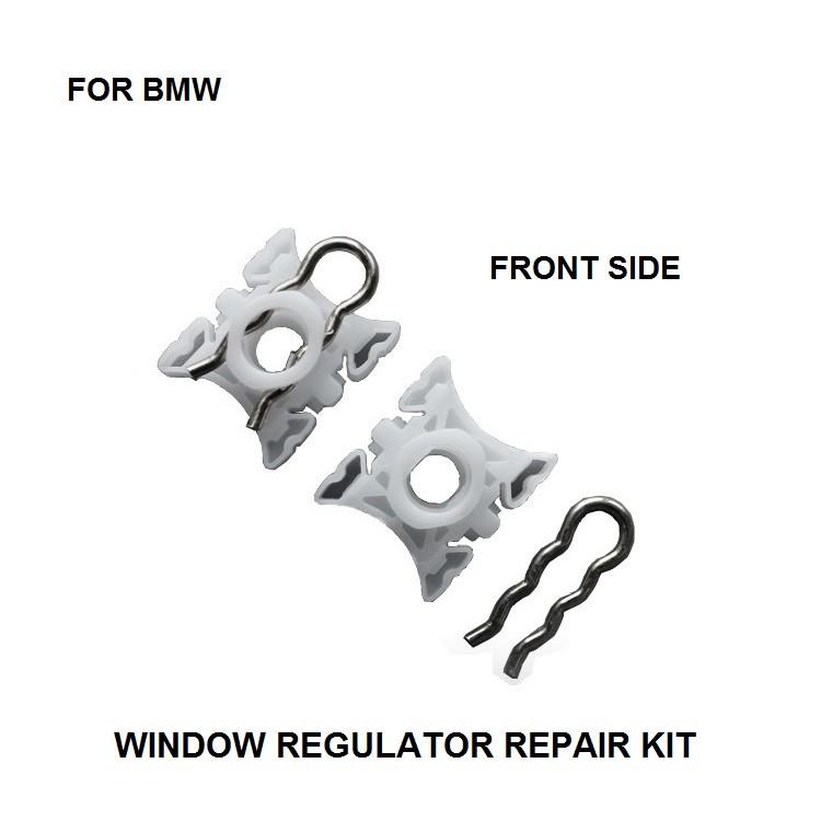 [해외]x2 BMW 5 시리즈 E34 용 WINDOW REGULATOR SLIDER CLIPS FRONT LEFT 또는 RIGHT/x2 For BMW 5 Series E34 WINDOW REGULATOR SLIDER CLIPS FRONT LEFT or RIGHT
