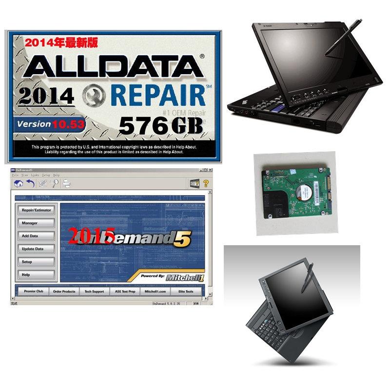 Alldata mitchell on demand 설치 버전 노트북 x200t 터치 스크린 하드 디스크 1 테라바이트 모든 데이터 10.53 자동 복구 소프트웨어