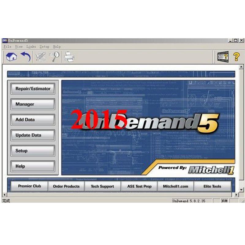 [해외]자동 복구 소프트웨어 미첼 주문형 5 2505g HDD에 2015V USB 하드 디스크 미첼 대부분의 자동차에 대한 주문 ondemand /Auto Repair Software Mitchell on demand 5 2015V in 250gb hdd usb har