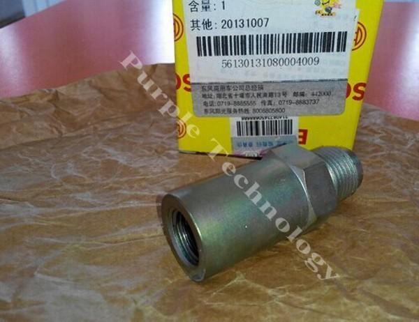 [해외]?보쉬 용 디젤 연료 레일 압력 밸브 F00R000756/ diesel fuel rail pressure valve F00R000756 for Bosch