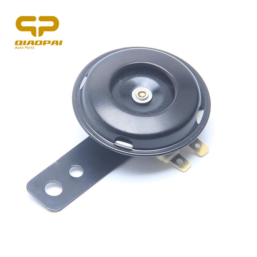 [해외]유니버설 시끄러운 오토바이 공기 경적 12V 105DB 확성기 전자 트럼펫 차량 분지 호른 스쿠터 원더풀 먼지 ATV 스피커/Universal Loud Motorcycle air Horn 12V 105DB Loudspeaker Electronic Trumpet