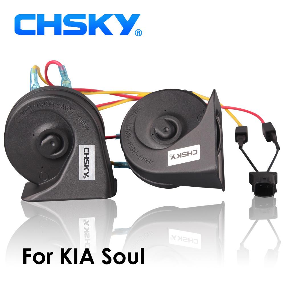 [해외]CHSKY 자동차 경적 기아 넋을달팽이 유형 경적 2009 년에 지금 12V Loudness 110-129db 자동 경적 긴 수명 시간 높게 낮은 Klaxon/CHSKY Car Horn Snail type Horn For Kia Soul 2009 to NOW 1