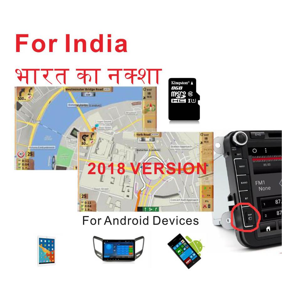 [해외]India8G 카드 용 GPS MAP 2018? ? ???? ?? 장치 자동차 네비게이션 자동차 DVD 카 스테레오/GPS MAP 2018 for India8G card 안드로이드 device car navigation car dvd car stereo