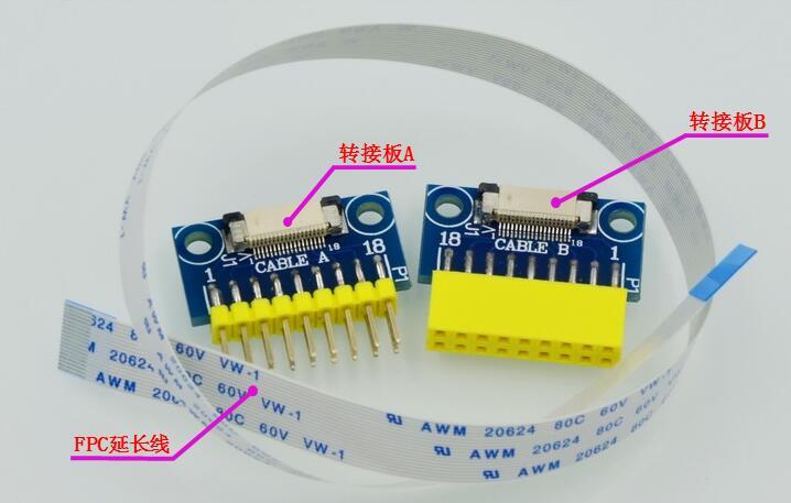 [해외]OV5640 카메라 모듈 연장 라인 스위치 보드/OV5640 camera module extension line switch board