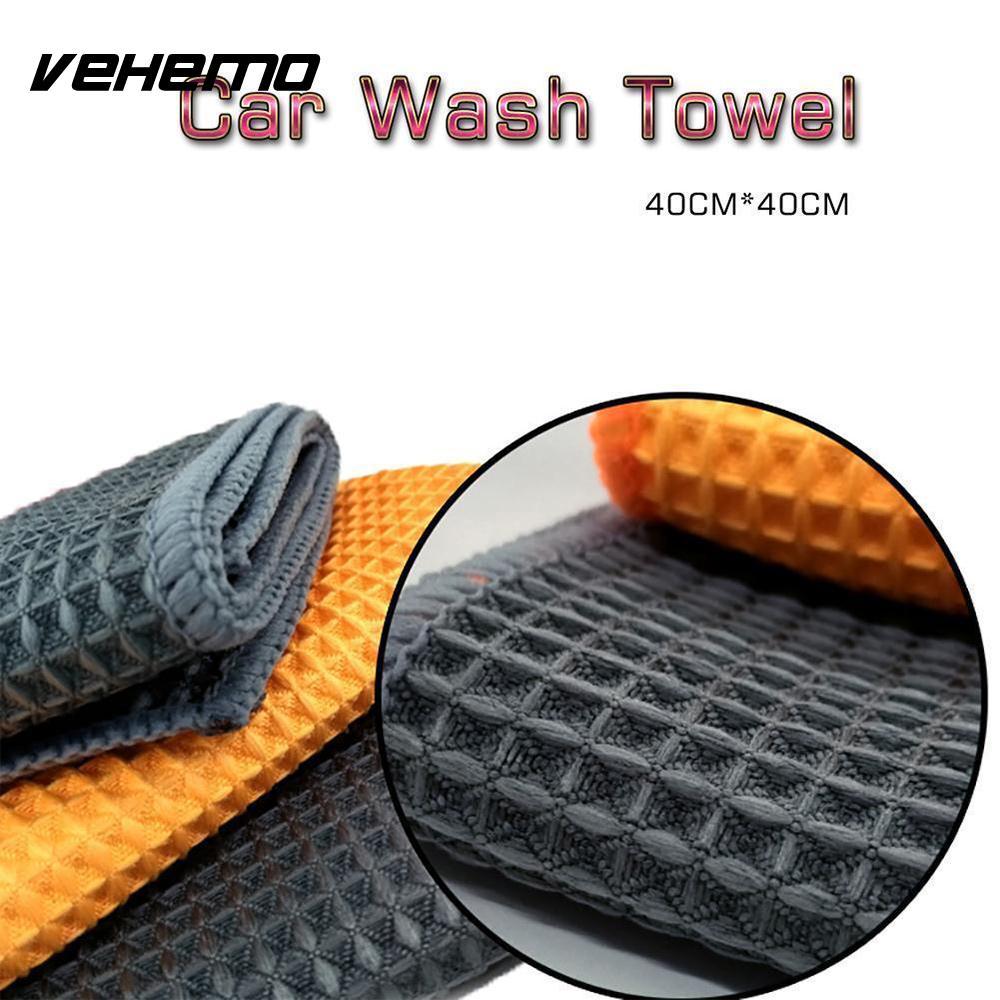 [해외]Vehemo 40x40cm 마이크로 화이버 타월 소프트 카 세정 워시 자동차 셀룰러 위브 타월 수건 마이크로 화이버 와플 타월 가구/Vehemo 40x40cm Microfiber Towel Soft Car Cleaning Wash Car Cellular Weav