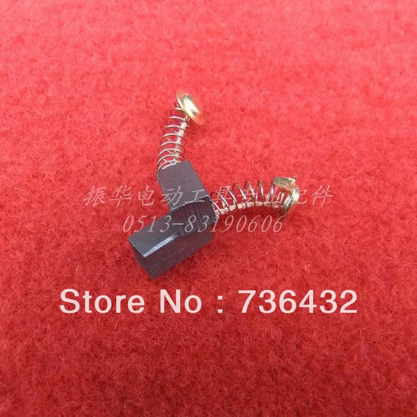 [해외]?모든 전기 망치 26 / 브러시 용 Wholsaler Electric hammer lengthen brush 501E/ Wholsaler Electric hammer lengthen brush 501E for all electric hammer 26 / bru