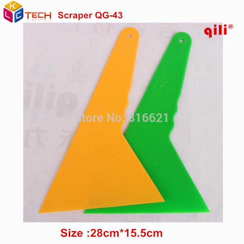 [해외]Qili QG - 43 빅 사이즈 28cm * 15.5cm 삼각 스크레이퍼 자동차 바디 비닐 필름 포장 스티커 설치 도구 핸들 스크레이퍼/Qili QG-43 Big Size 28cm*15.5cm Triangular Scraper Car Body vinyl fil