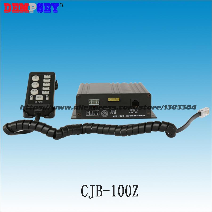 CJB-100Z 100 w 사이렌/7 톤/마이크/2 라이트 스위치/8 옴 (스피커 제외)