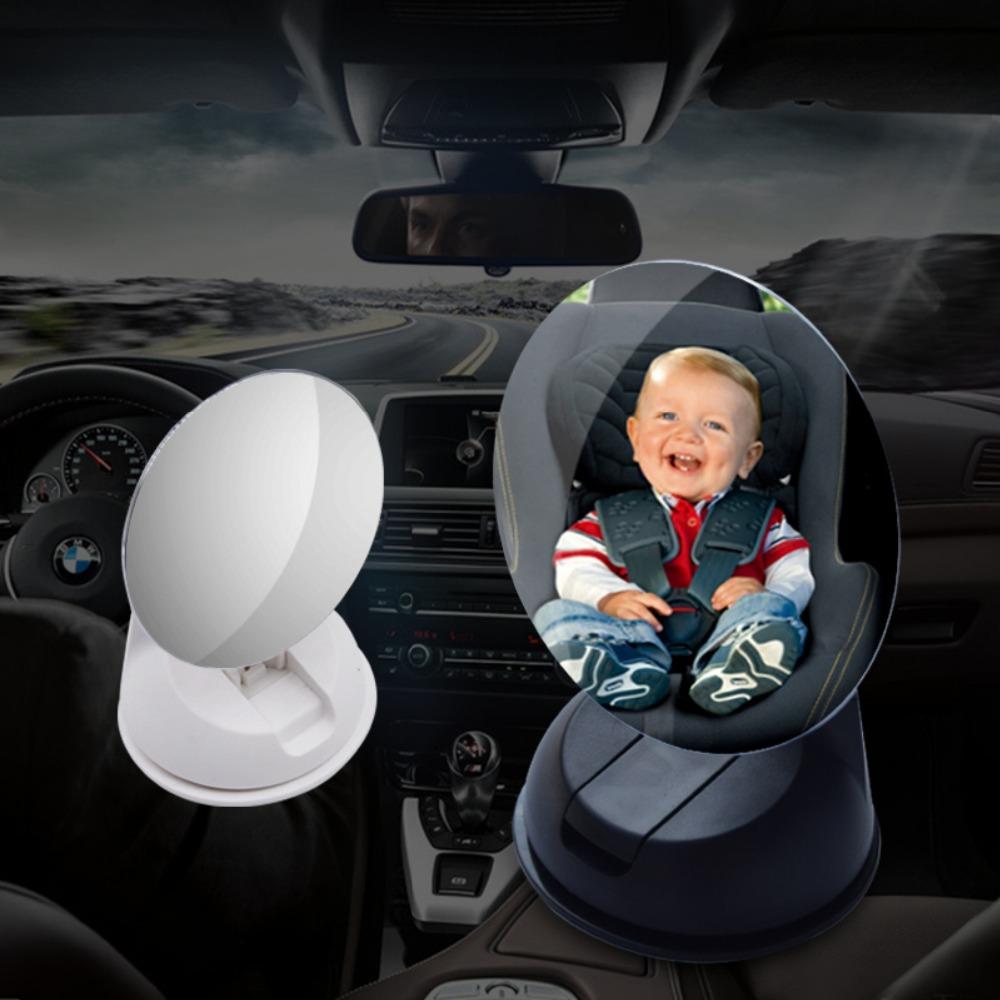 [해외]1pc ,, 새로운 자동차 안전 쉬운보기 뒤 좌석 석션 거울, 베이비 케어, 360 조절할 수있는, Frameless, 부서짐 증거, 2 크기/1pc,,New Car Safety Easy View Back Seat Suction Mirror,Baby Care,3