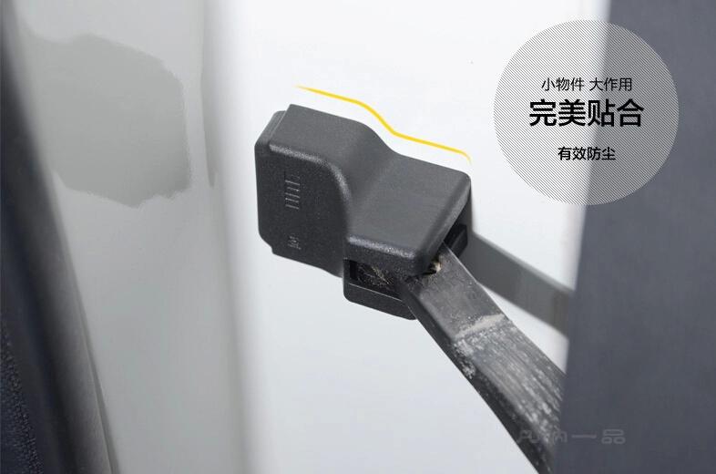 [해외]탁월한 자동차 도어 잠금 DOOR CHECK ARM 커버 4PCS for Mazda 2 M2 마쓰다 5 M5 마쓰다 8 M8 2003 -2014/Superb Car Door Lock  DOOR CHECK ARM cover 4PCS   for  Mazda 2 M2