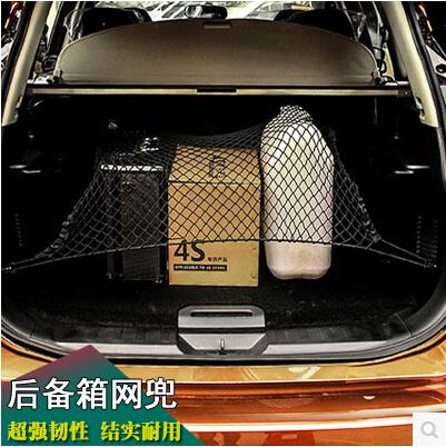 [해외]자동차 스타일링 메르세데스 - 벤츠를후면 카고 트렁크 스토리지 네트 가방 모든 클래스 A B C E S M M CL CL CL GL GL SL SL SLS- 시리즈/Car Styling Rear Cargo Trunk Storage Net Bag For Merce