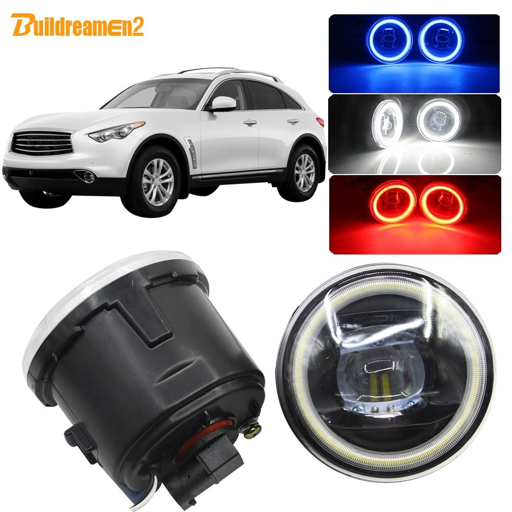 Buildreamen2 자동차 H11 LED 안개등 렌즈 천사 눈 주간 러닝 라이트 12V 인피니티 FX FX35 FX37 FX45 FX50 FX30D 2006-2015