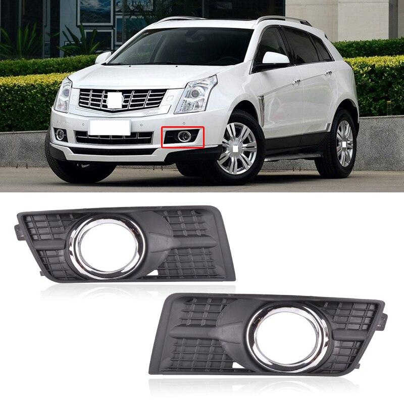 [해외]CAPQX For Cadillac SRX 2011 2012 2013 2014 2015 Front Bumper Fog Light Frame Grilling Cover Foglamp Trim Shell Cap Garnish Hood /CAPQX For Cadilla