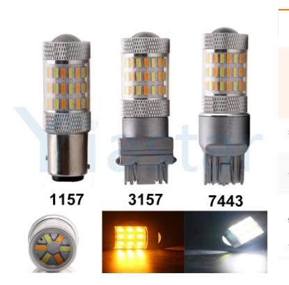 [해외]Yiastar 2PCS 1157 3157 7443 4014 60 SMD Amber/White 60LED 12V 600Lm 3.6W Turn Signal Light Switchback Dual Color Car Styling/Yiastar 2PCS 1157 315