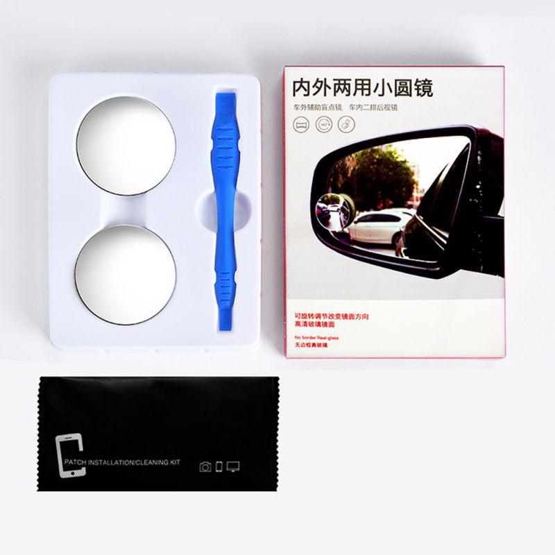 [해외]자동차 액세서리 라운드 미러 자동차 백미러 블라인드 스팟 광각 렌즈 360 학위 회전 각도/자동차 액세서리 라운드 미러 자동차 백미러 블라인드 스팟 광각 렌즈 360 학위 회전 각도