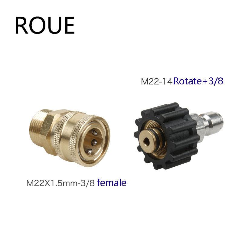 [해외]황동 커넥터 어댑터 m22 암 + 3/8 퀵 디스 커넥트 플러그 고압 세척기 자동차 와셔/황동 커넥터 어댑터 m22 암 + 3/8 퀵 디스 커넥트 플러그 고압 세척기 자동차 와셔