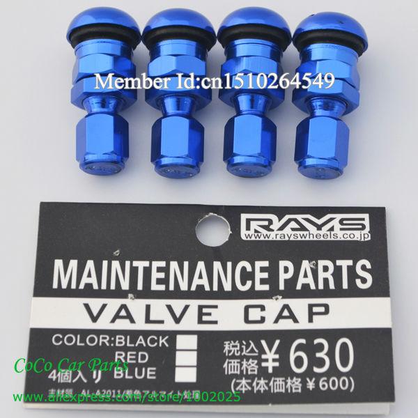 [해외]알루미늄 밸브 캡 레이스 타이어 밸브 줄기 모자 블루 컬러 (6 색 선택하기)/Aluminum Valve Cap Rays Tire Valve Stem Caps Blue Color (6 colors to choose)