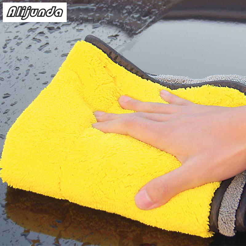 [해외] NEW 30*30 cm Car wash microfiber towels cleaning care Car washing items Towels for  Acura RLX CL EL CSX ILX MDX NSX RDX RL SLX / NEW 30*30 cm Car