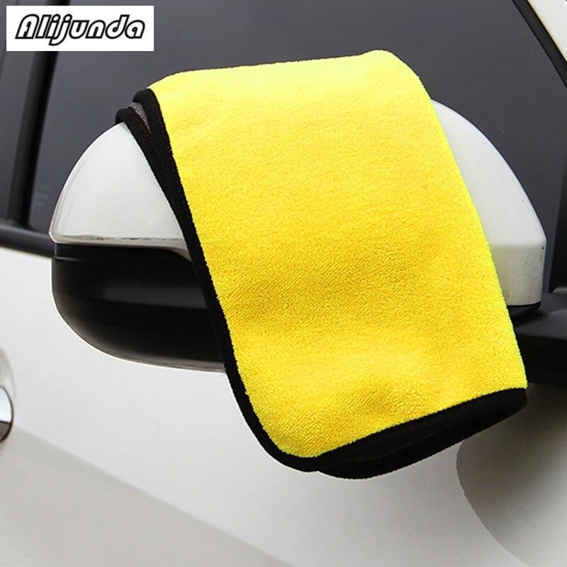 [해외] NEW 30*30 cm Car wash microfiber towels cleaning care Car washing items Towels for  Hyundai ix35 iX45 iX25 i20 i30 Sonata,Verna/ NEW 30*30 cm Car