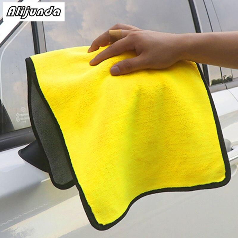 [해외] NEW 30*30 cm Car wash microfiber towels cleaning care Car washing items Towels for  Ford Focus Fusion Escort Kuga Ecosport / NEW 30*30 cm Car was